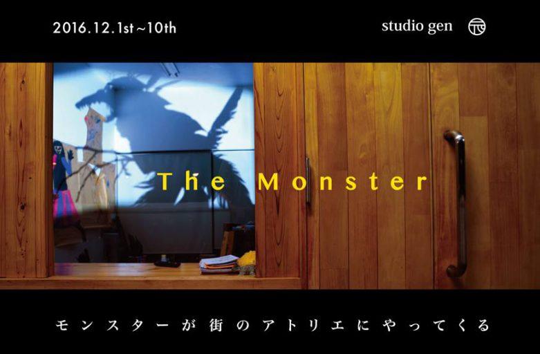 会場名:studio-gen