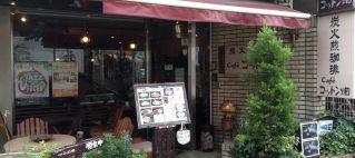 café コットン畑 店内展示