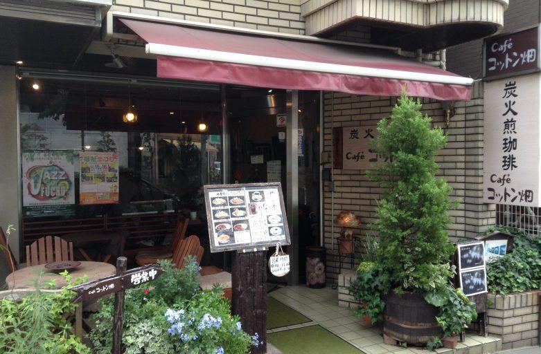 café コットン畑 店内展示 🗓