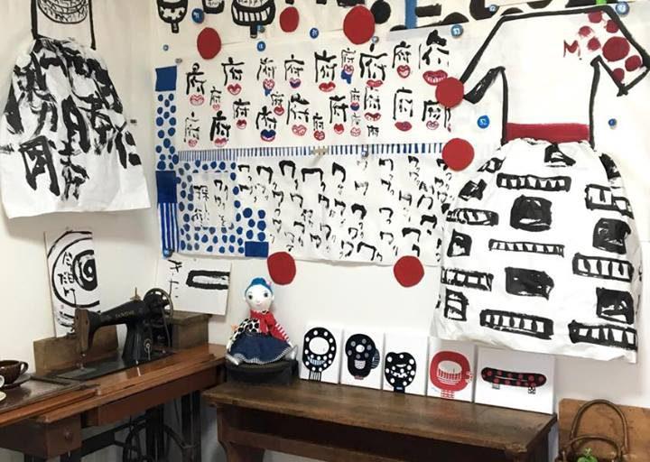 19_Michiko-Gallery