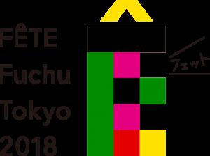 FÊTE FUCHU TOKYO 2018