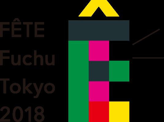 フェット FUCHU TOKYO 2018